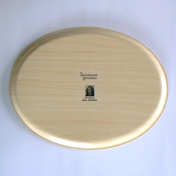 schwedisches Tablett oval 25 x 33 cm Birkenfunier